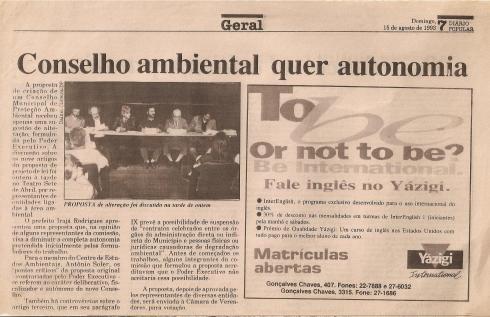COMPAM, em 1993